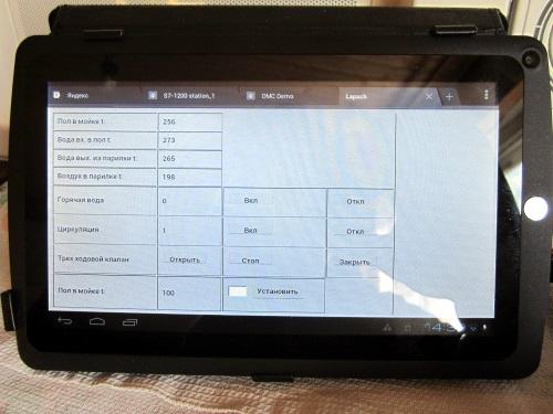Пульт управления теплым полом с планшета